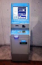 Exemple d'une SmarTrip Vending Machine à une station de métro de Washington